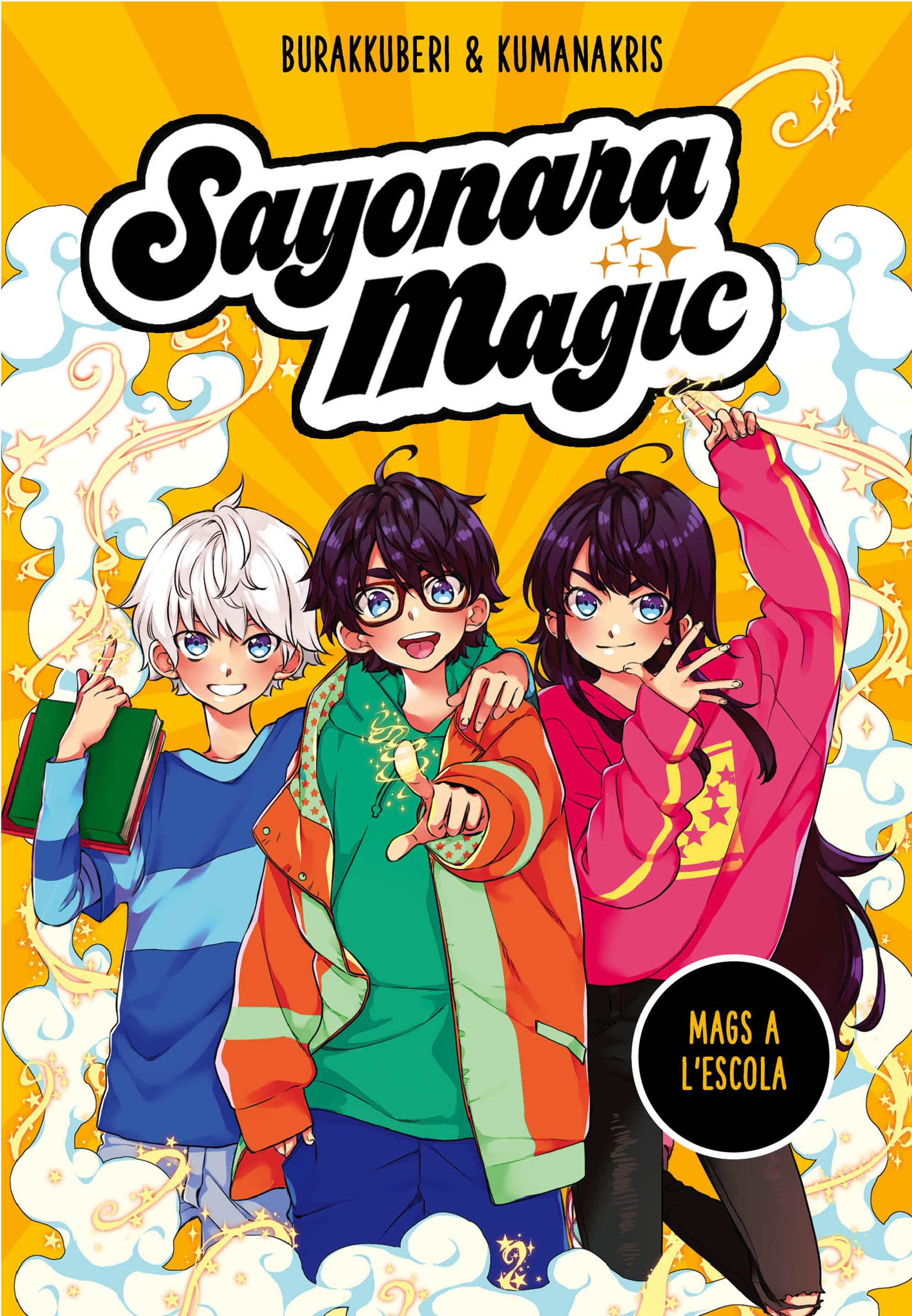 Sayonara Magic 1 Mags a l'escola (Sayonara Magic 1)