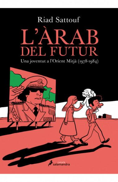 L'àrab del futur 1